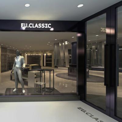 EU.CLASSIC时尚男装品牌