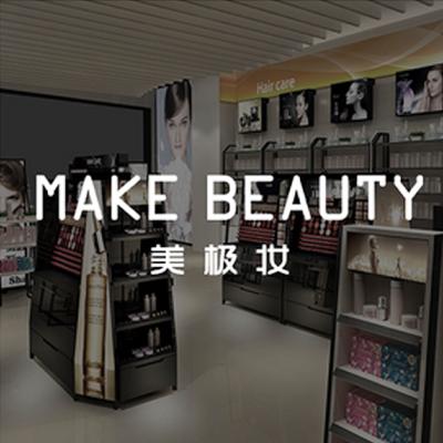 MAKE BEAUTY美妆店设计