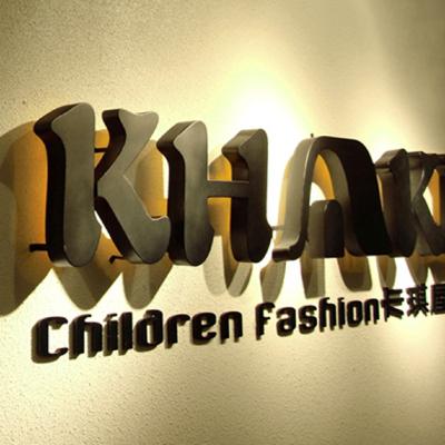 卡琪屋KHAKI时尚童装专卖店设计