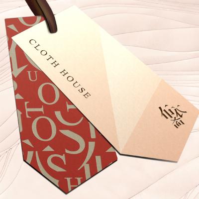 布衣斋时尚中国风服饰品牌