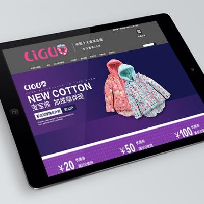 力果(Liguo)品牌O2O