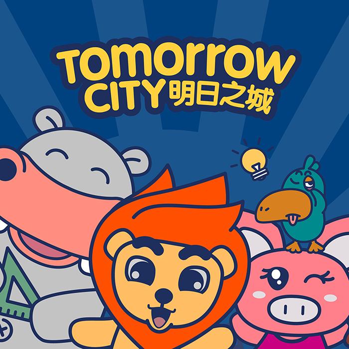新加坡伊仕顿:国际教育IP生态商业孵化项目(明日之城)